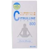 Цитруллин 240 шт. 002601