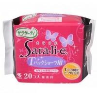 Ежедневные гигиенические прокладки Pure Cotton (для трусиков танга) 20 шт. Арт. 01310