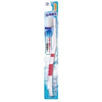 Зубная щетка с компактной головкой с тонким щетинками DentalPro FRESH SLIM для профилактики пародонтоза, мягкая. Арт. 212425
