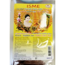 Маска для лица ISME Herbal Facial Peel-Off Mask 25 гр. Арт. 323098 (Таиланд)