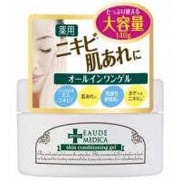 Гель-кондиционер для ухода за проблемной кожей лица Eaude Skin Conditioning Gel 140 гр. Арт. 700132