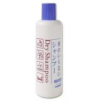 Сухой шампунь для всех типов волос SHISEIDO Fressy, бутылка 250 мл. Арт. 841981