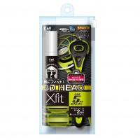 Бритва безопасная мужская KAI X-fit  с плавающей 3D головкой и 5 лезвиями и пеной для бритья с экстрактом листьев Алоэ Вера (+ 4 сменных лезвия + пена 12 гр. + чехол с молнией) . Арт. 001321