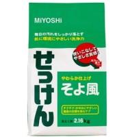 """Японское порошковое мыло для стирки на основе натуральных компонентов MIYOSHI""""S SOAP с ароматом цветочного букета, 2160 г. Арт. 100011"""