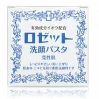 Очищающий скраб ROSETTE для проблемной кожи лица и тела 90 гр. Арт. 101025