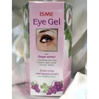Гель для глаз с экстрактом виноградных косточек ISME 10 гр. Арт. 143725 (Таиланд)Thai
