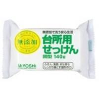 ADDITIVE FREE SOAP BAR FOR KITCHEN Мыло для применения на кухне на основе натуральных компонентов 140g Арт. 002017