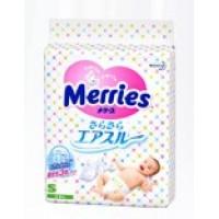 Подгузники Merries Air Through для мальчиков и девочек. Pазмер S (4-8 кг) 80 шт Арт. 23081