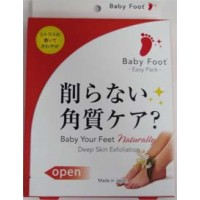 Baby Foot Easy Pack Носочки, размер L (от 36 по 41, Русский размер) Арт. 040496