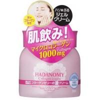 Крем для лица HADANOMY с коллагеном и гиалуроновой кислотой 100 гр. Арт. 451508