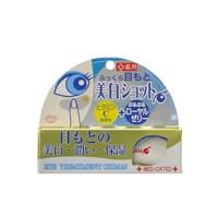 Loshi Крем для ухода за кожей вокруг глаз с витамином С и маточным молочком пчёл 18 г Арт. 05151
