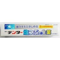 Зубная паста Dental с микрогранулами соли и травами, 180 гр. Арт. 56344