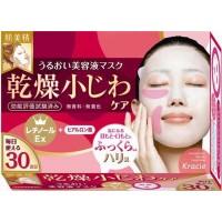 Маска для лица Kracie от мелких морщин с витамином А, маточным молочком и гиалуроновой кислотой, 30 штук, Арт. 63097