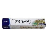 Пергаментная бумага  Clean wrap для выпечки и готовки без масла, 25 см*20 м. Арт. 054528