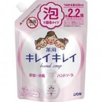 Пенка для рук Lion Kirei kirei с ароматом цитрусовых, сменная упаковка, 450 мл. Арт. 17686