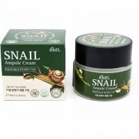 Крем для лица ампульный восстанавливающий и разглаживающий морщины с экстрактом слизи улитки Ekel Ampule Cream Snail, 70 мл. Арт. 276837