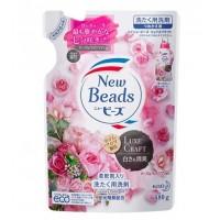 """Мягкий гель для стирки белья  KAO New Beads Luxe Craft """"Цветочный люкс"""", с ароматом розы и магнолии, сменная упаковка, 680 гр. Арт. 376633"""