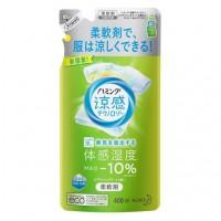 Кондиционер для белья с эффектом охлаждения одежды KAO Humming Cool Technology Splash Green, с ароматом трав и лимона, сменная упаковка, 400 мл. Арт. 382115