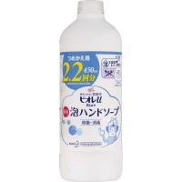 Пенное мыло для рук КАО Biore U с антибактериальным эффектом и ароматом свежести, 450 мл. Арт. 762832