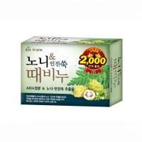 Отшелушивающее и успокаивающее мыло для тела с экстрактом нони Mukunghwa Noni & Foremost mugwort Body Soap, 100 гр. Арт. 803779