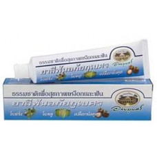 Зубная паста  Abhaibhubejhr Herbal Toothpaste, 70 гр. Арт. 004003