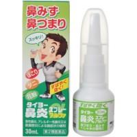 Японский спрей для носа Taiyo, 30 мл.