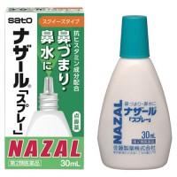 Японский спрей для носа SATO Nazal, 30 мл. Арт. 011686