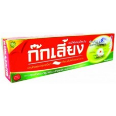 Зубная паста Kokliang Toothpaste Natural Chinese Herbal Extract 100 гр. Арт. 031023