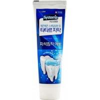 Зубная паста для предотвращения зубного камня CJ LION Tartar control Systema, 120 гр. Арт. 61676/11416