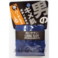 Японская массажная мочалка Aisen очень жесткая темно-синяя. Арт. 019262