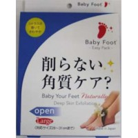 Baby Foot Easy Pack Носочки размер XL (от 41, Русский размер) Арт. 040502