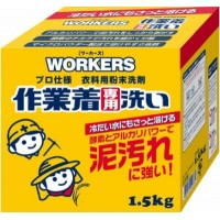 Порошок для стирки рабочей одежды Nissan FaFа Workers, 1500 гр. Арт. 112770