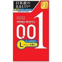 Японские полиуретановые презервативы Okamoto Zero One, 0.01 мм, размер L, 3 шт. Арт. 802019