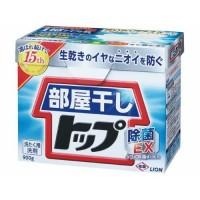 """Стиральный порошок LION """"ТОП - Сушка в помещении"""", коробка, 0,9 кг. Арт. 25477"""