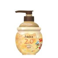 Бальзам-ополаскиватель глубоко увлажняющий Hacica Deep Moist Hair Treatment 2.0, 450 мл. Арт. 890031